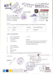 Affiliations & Certificates – Sonna Recruiting